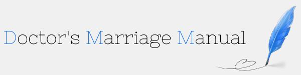 医者と婚活する人と医師と婚活したい人用|医者との結婚マニュアル